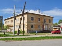 Екатеринбург, улица Ленина (Шабровский), дом 16. многоквартирный дом