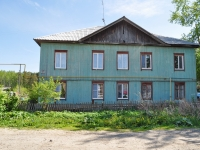 neighbour house: st. Lenin (Sharbovsky), house 17. Apartment house