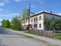 Yekaterinburg, Lenin (Sharbovsky) st, house 18. Apartment house