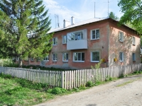 neighbour house: st. Lenin (Sharbovsky), house 19. Apartment house