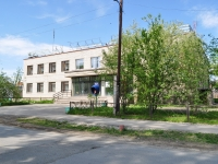 叶卡捷琳堡市, Lenin (Sharbovsky) st, 房屋 24. 执法机关