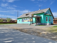 Yekaterinburg, cafe / pub Росинка, Lenin (Sharbovsky) st, house 32