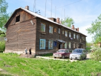 neighbour house: st. Lenin (Sharbovsky), house 35. Apartment house