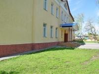 Екатеринбург, школа №137, улица Ленина (Шабровский), дом 45