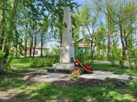 Екатеринбург, памятник Героям ВОВулица Ленина (Шабровский), памятник Героям ВОВ