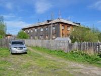 Екатеринбург, улица Луначарского (Шабровский), дом 21. многоквартирный дом