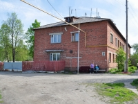 neighbour house: st. Parkovaya (Shabrovsky), house 2. Apartment house