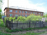 neighbour house: st. Parkovaya (Shabrovsky), house 3. Apartment house