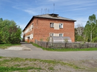 neighbour house: st. Parkovaya (Shabrovsky), house 4. Apartment house