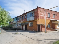 Yekaterinburg, Serov (Shabrovsky) str, house 27. Apartment house