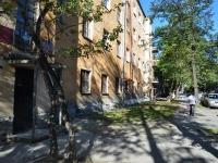Екатеринбург, суд Орджоникидзевский районный суд, улица Ильича, дом 2
