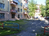 Yekaterinburg, Il'icha st, house 5. Apartment house
