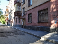 Yekaterinburg, Il'icha st, house 6. Apartment house