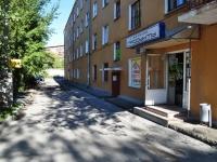 Екатеринбург, улица Ильича, дом 7. общежитие