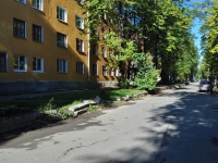 Yekaterinburg, Il'icha st, house 7. hostel