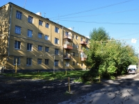 Yekaterinburg, Il'icha st, house 10. Apartment house