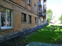 Yekaterinburg, Il'icha st, house 15. Apartment house