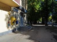 Екатеринбург, Ильича ул, дом 17