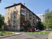 neighbour house: st. Il'icha, house 20А. Apartment house