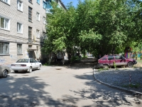 Yekaterinburg, Il'icha st, house 20. Apartment house