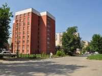 neighbour house: st. Il'icha, house 26. hostel РГППУ, №4-№5