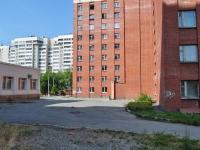 叶卡捷琳堡市, 宿舍 РГППУ, №4-№5, Il'icha st, 房屋 26