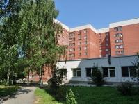 Екатеринбург, общежитие РГППУ, №4-№5, улица Ильича, дом 26