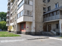 Yekaterinburg, Il'icha st, house 27. Apartment house