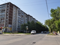 Yekaterinburg, Il'icha st, house 28. Apartment house