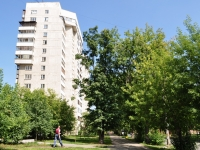 Yekaterinburg, Il'icha st, house 29. Apartment house