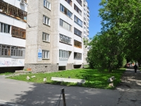 Yekaterinburg, Il'icha st, house 31. Apartment house