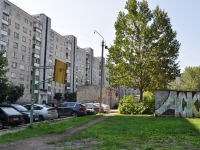 Yekaterinburg, Il'icha st, house 37. Apartment house