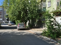 Yekaterinburg, Il'icha st, house 38. Apartment house