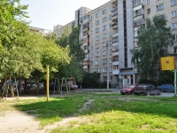 Yekaterinburg, Il'icha st, house 39. Apartment house