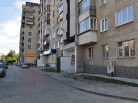 Yekaterinburg, Il'icha st, house 40. Apartment house