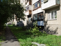 Yekaterinburg, Il'icha st, house 42. Apartment house