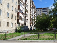 Yekaterinburg, Il'icha st, house 44. Apartment house