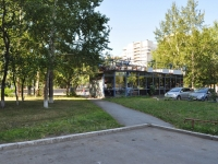Екатеринбург, улица Ильича, дом 46/1. магазин