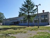 Yekaterinburg, lyceum №100, Il'icha st, house 48А