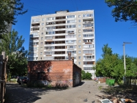 Yekaterinburg, Il'icha st, house 48. Apartment house