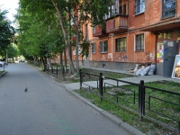 Yekaterinburg, Il'icha st, house 50А. Apartment house