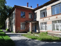neighbour house: st. Il'icha, house 50В. lyceum №100