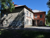 Yekaterinburg, lyceum №100, Il'icha st, house 50В