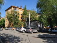 neighbour house: st. Il'icha, house 52Б. Apartment house