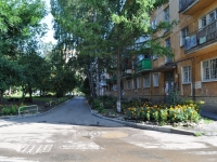 Yekaterinburg, Il'icha st, house 52Б. Apartment house