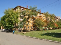 neighbour house: st. Il'icha, house 52В. Apartment house