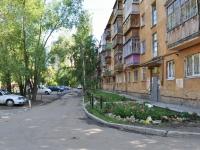 叶卡捷琳堡市, Il'icha st, 房屋 52В. 公寓楼