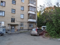 Yekaterinburg, Il'icha st, house 54. Apartment house