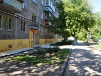 Yekaterinburg, Il'icha st, house 61А. Apartment house