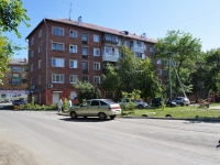 Yekaterinburg, Il'icha st, house 65. Apartment house